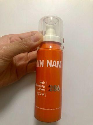 Hair Cleansing Lotion 286 Yun Nam
