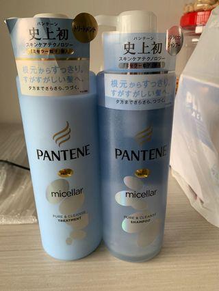 Pantene micellar shampoo and conditioner