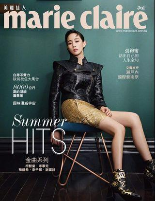 🚚 MARIE CLAIRE TAIWAN July 2019 Issue