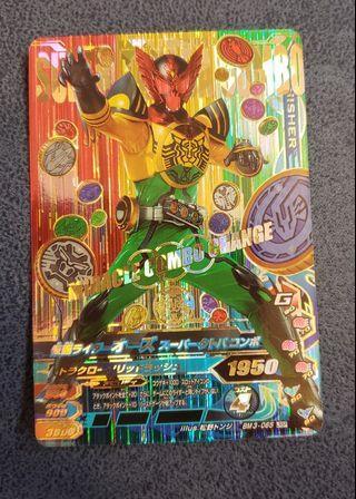 幪面超人 MaskedRider Kamen Ganbarizing 仮面超人 BM3 LRSP 000 OOO 閃卡