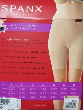 🚚 Spanx beige shorts (high waisted)