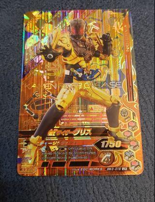 幪面超人 MaskedRider Kamen 仮面超人 Ganbarizing Build Grease LR 閃卡