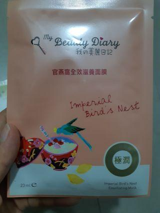 🚚 My Beauty Diary Mask and other masks