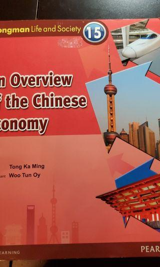 EPA Longman Life and Society 15:  An Overview of the Chinese Economy w Worksheets