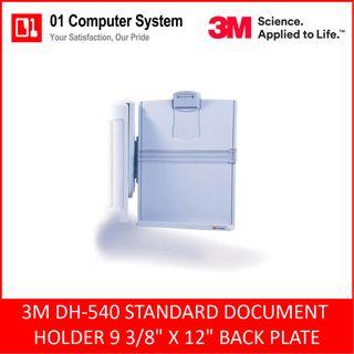 "[CLEARANCE] 3M DH-540 STANDARD DOCUMENT HOLDER 9 3/8"" X 12"" BACK PLATE"
