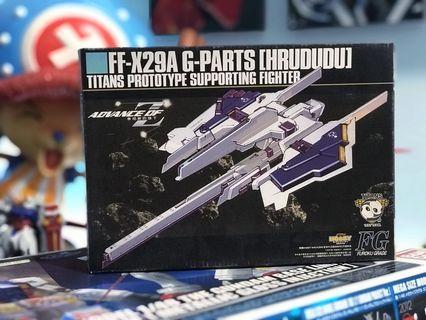限量絕版!電擊 HOBBY Japan 附錄改件 1/144 FF-X29A G-PARTS 弗多德 for HG AOZ TR-1 RX-121-2 Hazel High Grade Gundam Hobby Japan FF-X29A G-parts FG 補件 高達模型