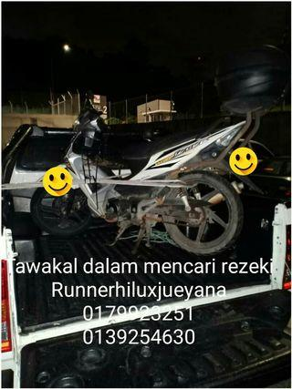 Pick up service transporter