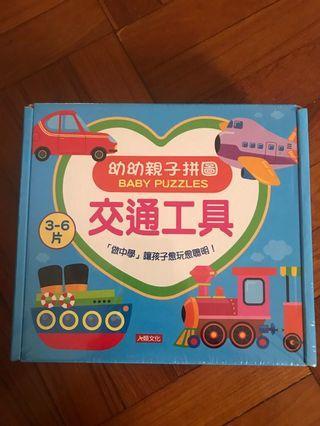 Baby puzzle transportation 幼兒拼圖交通工具