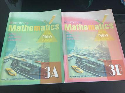 Mastering Mathematics for the New Syllabus with detailed solution Form 3A/B