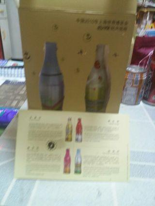 Coca Cola 可口可樂 - 中國2010年上海世博紀念鋁瓶一盒4枝