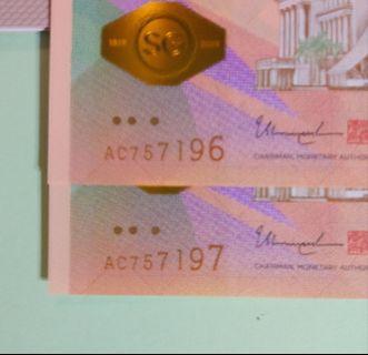 Sg Bicentennial $20 note 2 run
