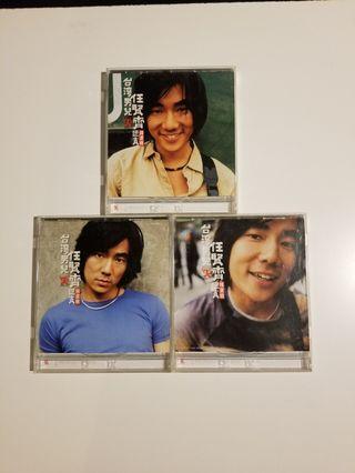 台灣男兒 任賢齊 CD 3 隻