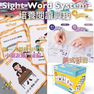 Sight Word學習卡220張+5本互動練習🗂