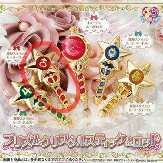 Sailor Moon Prism Crystal Wand Keychain - Sailor Mars Ver.