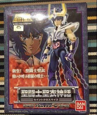 🚚 Bandai Saint Cloth Myth Phoenix