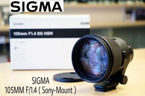 Sigma 105mm F/1.4 DC HSM lens ( Sony-Mount )