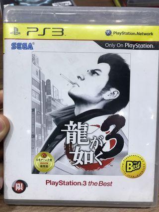 🚚 「花枝女」二手 PS3 龍如3 人中之龍3  人龍