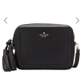 ce52bb42 crossbody bag men   Bags & Wallets   Carousell Philippines