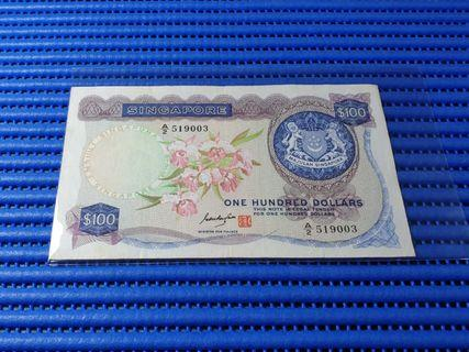 GKS Singapore Orchid Series $100 Note A/2 519003 Dollar Banknote Currency GKS