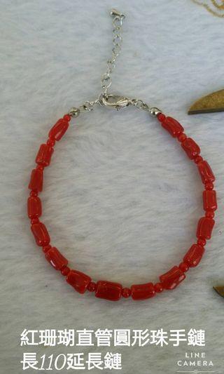 紅珊瑚直管加圓珠手鍊