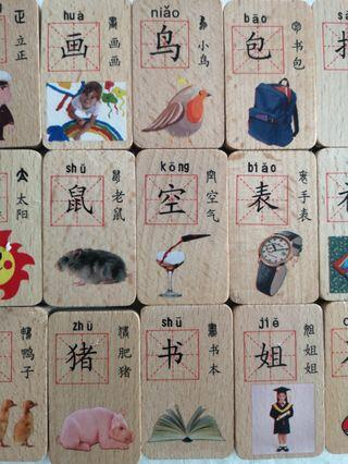 Wood brick for Chinese learning