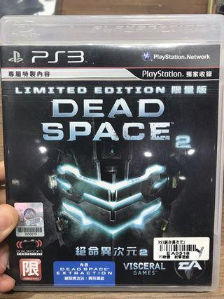 🚚 「花枝女」二手 PS3 絕命異次元 2 Dead Space 英文版