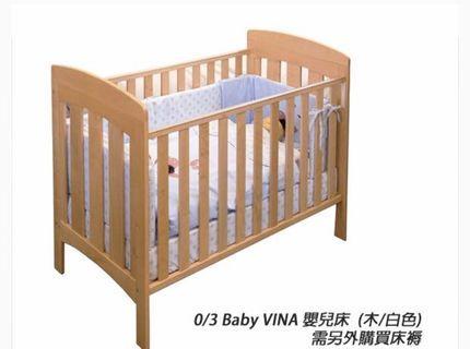 Baby VINA 櫸木嬰兒床 0-4歲 連床褥