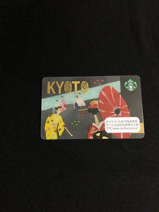 Japan Kyoto Starbucks food and beverage member collectible card