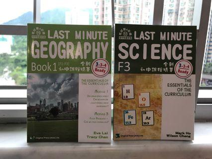 Last minute geography book1 and science book(f.3)