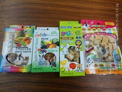 要買要快一次出清價☆🐻珍愛買時尚精品☆~全新~小倉鼠小動物磨牙點心3盒+1包