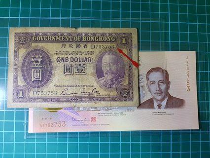 Both 753753 repeater notes