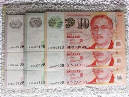 🚚 $2 $5 $10 same number (RARE)