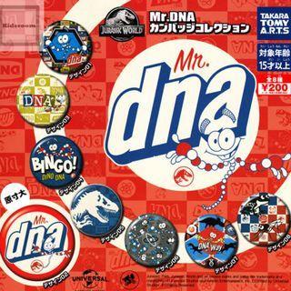 [JUL GACHA P]  Jurassic World Mr. DNA Can Badge Collection ジュラシックワールド Mr.DNA カンバッジコレクション 8pcs set