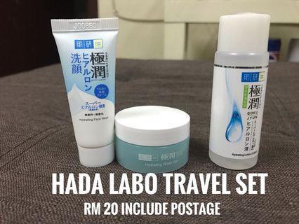 Hada Labo set travel size