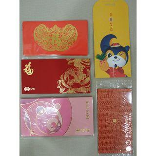 Red Packets Set F