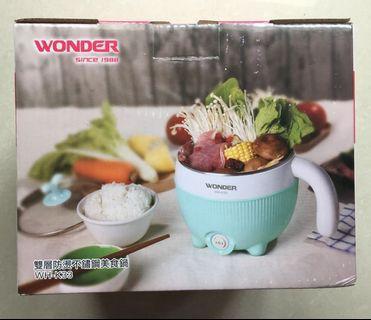 [新品]Wonder 雙層防不鏽鋼美食鍋(WH-K33)