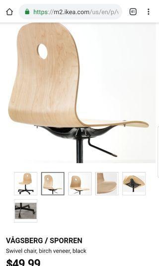 Ikea hydraulic up-down adjustable Chair