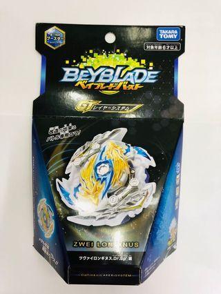 全新 爆旋陀螺 Beyblade B144 雙星聖槍