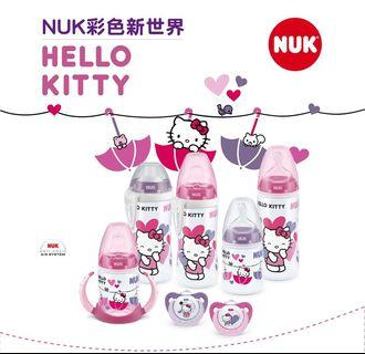 Botol Active Sippy Cup Hello Kitty NUK