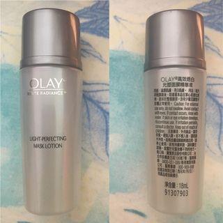 Olay 高效透白光塑面膜精華液