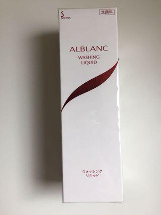 SOFINA ALBLANC 潤白美肌潔面液 washing liquid