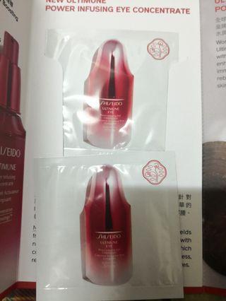 (包郵)Shiseido Ultimune eye Power Infusing eye Concentrate