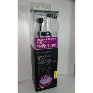 AKG K323XSA 耳機