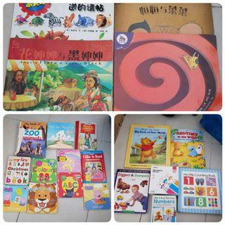 All in 1 more than 10 children books