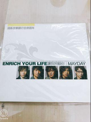 五月天 CD