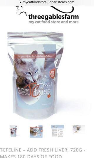 tc feline 貓鮮食預拌粉(加拿大版)
