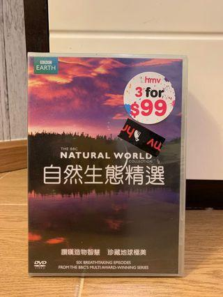 自然生態精選 natural world dvd
