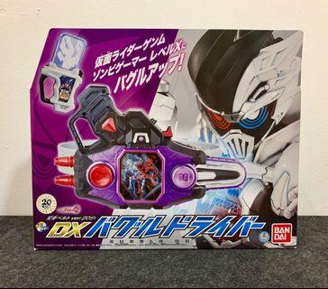 MISB DX Buggle Driver