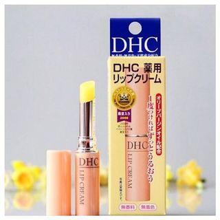 BN DHC Lip Cream 1.5g (with Olive Oil Vitamin E and Aloe)