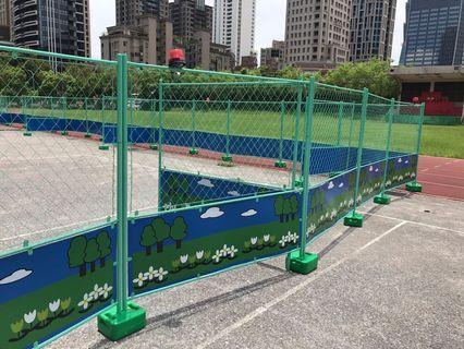 🚚 乙種安全施工圍籬